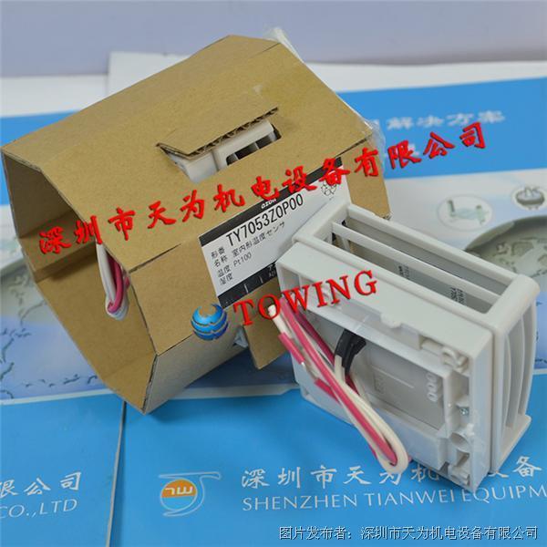 AZBIL日本山武TY7053Z0P00温度传感器