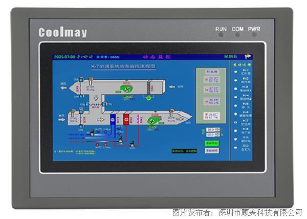 EX3G-43HA  HMI/PLC一体机开关量12入12出模拟量4入2出