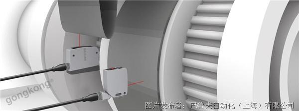 巴鲁夫  IO-Link光电测距传感器