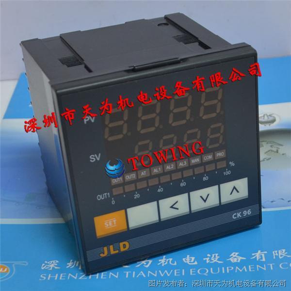 JLD臺灣CK96-K110微電腦控制器