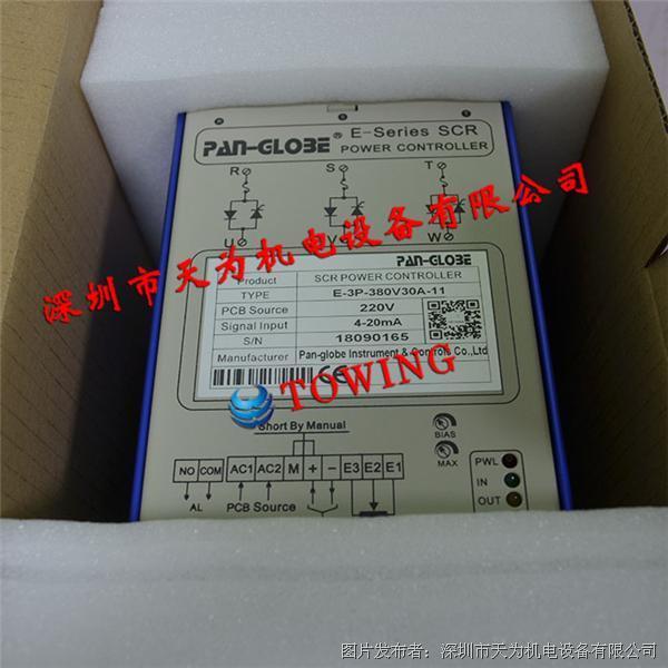 PAN-GLOBE臺灣泛達E-3P-380V30A-11電力調節器