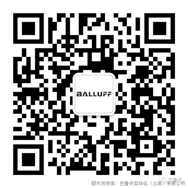 产品推荐 | 巴鲁夫光电标签传感器