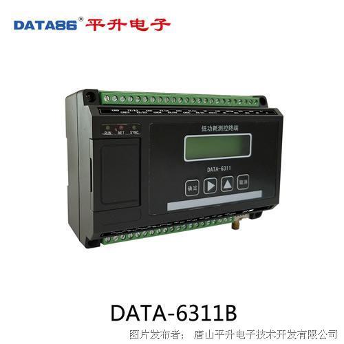 唐山平升4G/GPRS/CDMA/NB-IoT数据采集传输仪RTU