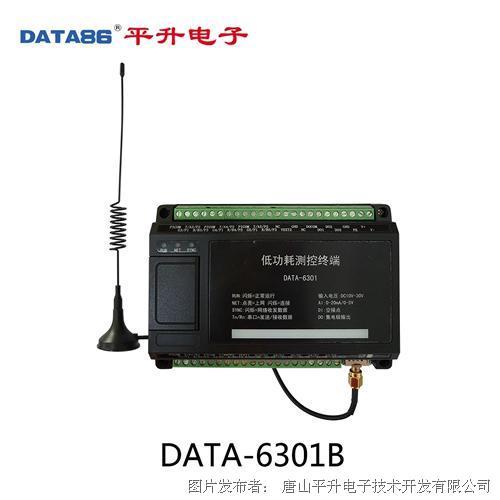 唐山平升GPRS RTU、4G工业RTU、4G数据采集传输仪