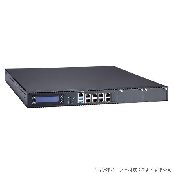 讯科技NA590 1U网络资安应用平台