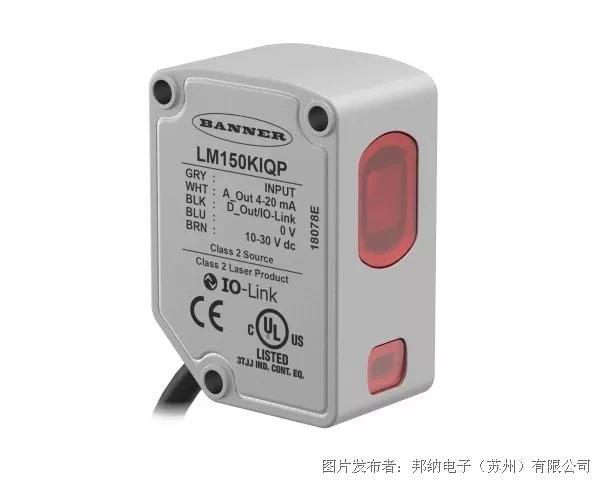 邦纳LM系列激光测量传感器
