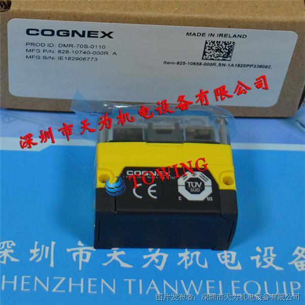 Cognex康耐視DMR-70S-0110緊湊式讀碼器
