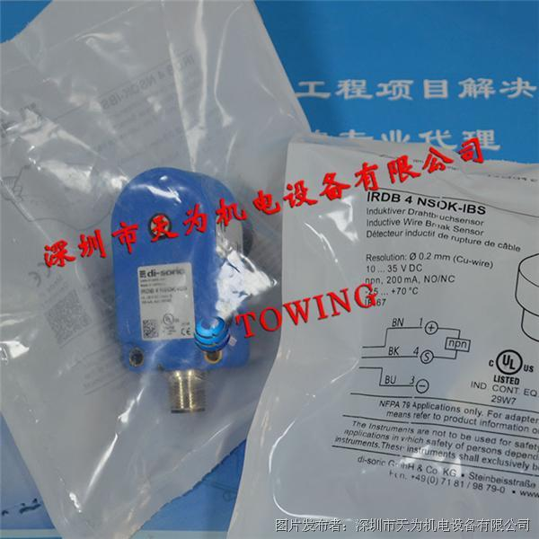 di-soric德国德硕瑞IRDB 4 NSOK-IBS电感式断线传感器