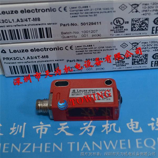 LEUZE德国劳易测PRK3CL1.A3/T4-M8光电传感器