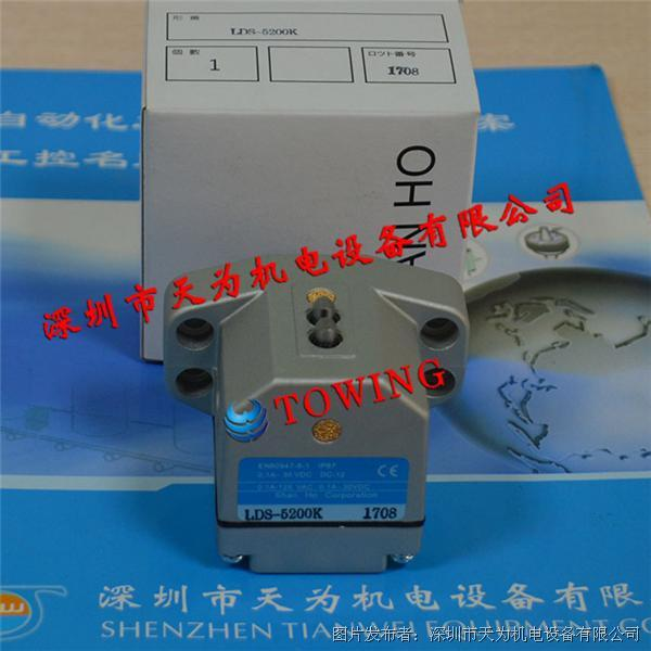SHANHO台湾山河LDS-5200K限位开关