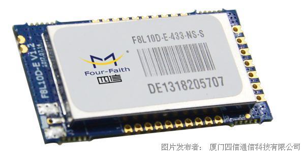 厦门四信 F-B200 NB-IOT模块