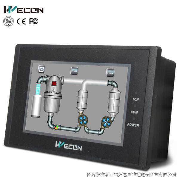 维控LEVI2043T 4.3寸通用人机界面