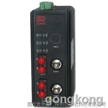 讯记 Profibus DP光纤中继器,速率自适应设置