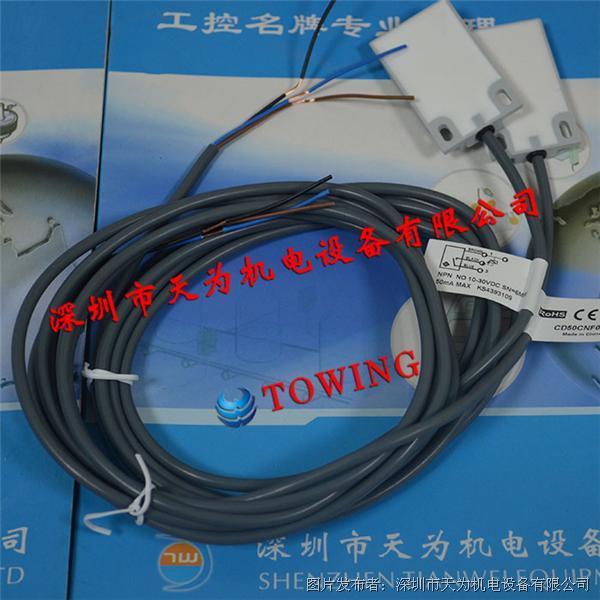 CARLO GAVAZZI瑞士佳乐CD50CNF06NO液位传感器