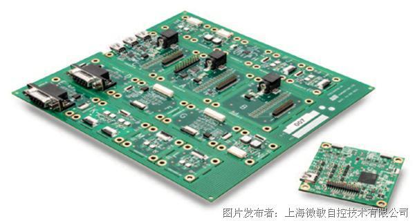 上海微敏 NANOMOTRONA XCD2双轴控制驱动器