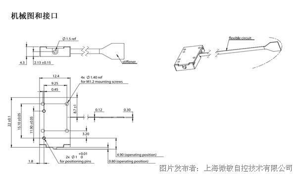 上海微敏 NANOMOTRONA EM4X-S-1-O  EDGE-4凭手机验证码领取彩金