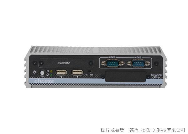 德承科技DC-1100节能紧凑 强固型嵌入式系统