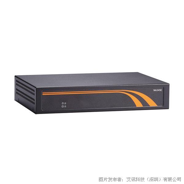 艾訊科技NA345E網絡應用平臺捍衛企業信息安全