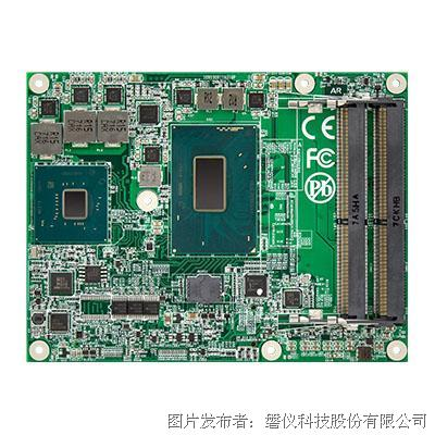 磐儀科技EmETXe-i91M0 磐儀第8代酷睿COM Express CPU模塊