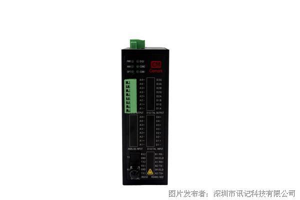 讯记 4~20mA/开关量/数字量/模拟量/光电转换器