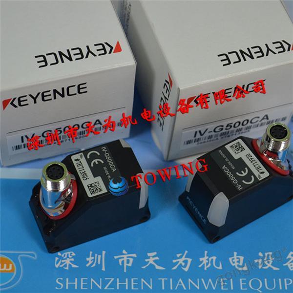 KEYENCE日本基恩士IV-G500CA图像识别传感器