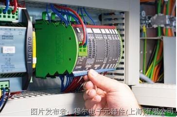 穆尔电子 Mico Pro 模块化智能电流分配器