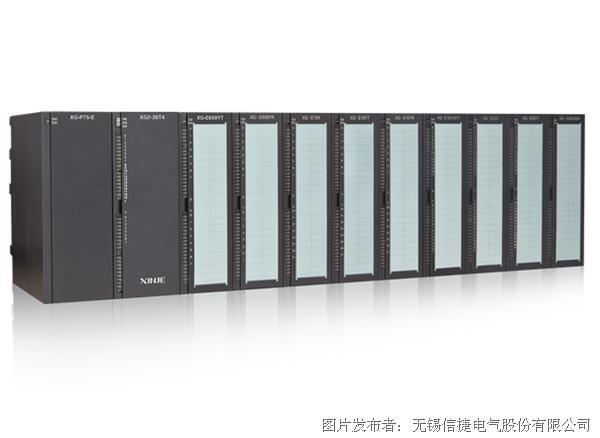 信捷XG2-26T4中型PLC