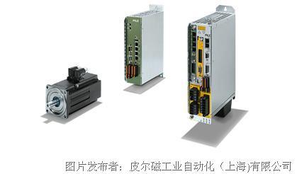 皮尔磁PMCtendo SZ伺服电机