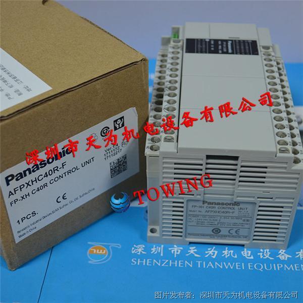 Panasonic日本松下FP-XH C40R控制单元