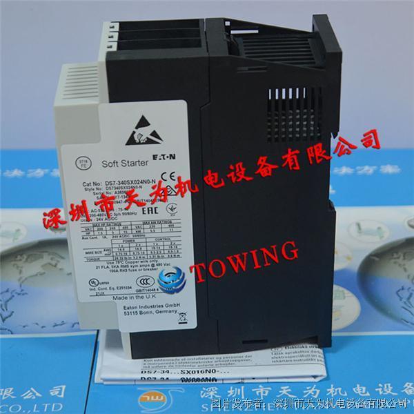 ETN美国伊顿-Moeller穆勒DS7-340SX024N0-N软起动器