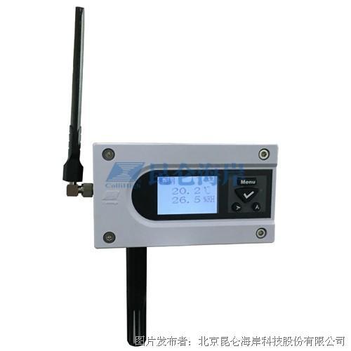 昆仑海岸NB系列物联网智能温湿度传感器