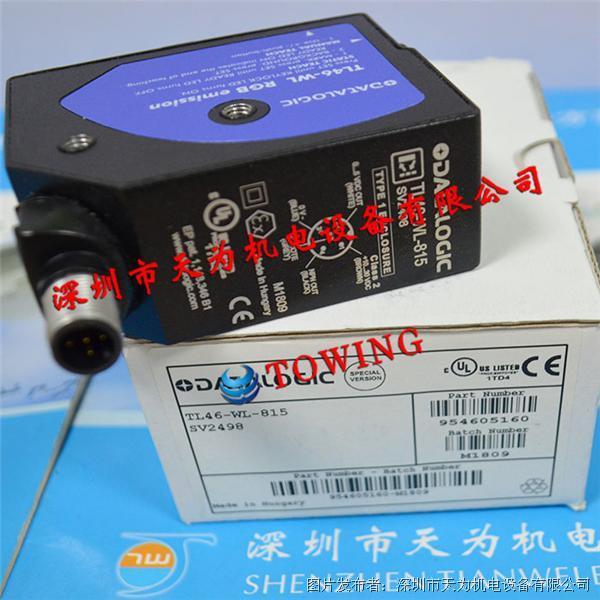 DATALOGIC意大利得利捷TL46-WL-815色标传感器
