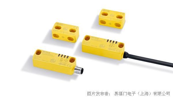 编码RFID传感器确保最佳保护