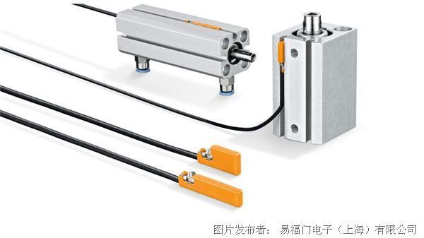 易福门稳固的C型槽气缸传感器