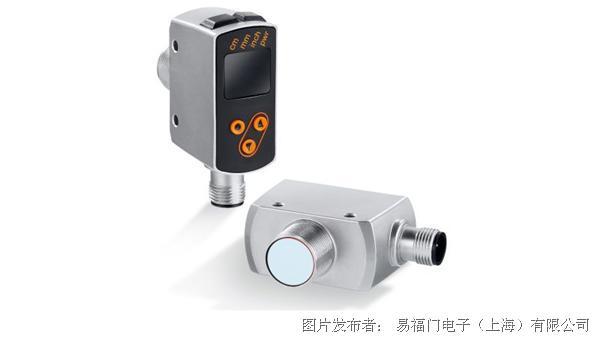 易福门PMD测距传感器