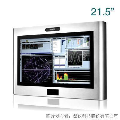 磐仪科技ASLAN-W922C-IP 磐仪IP65等级不锈钢宽屏人机界面