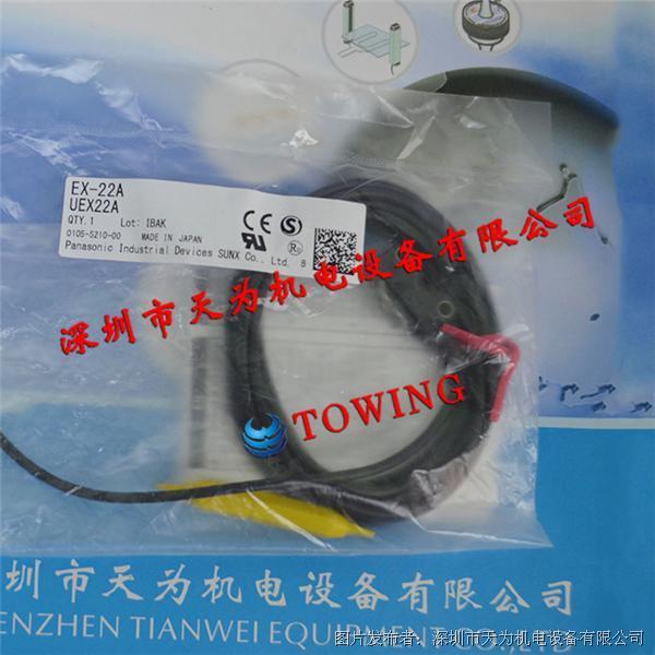 Panasonic日本松下EX-22A光电传感器