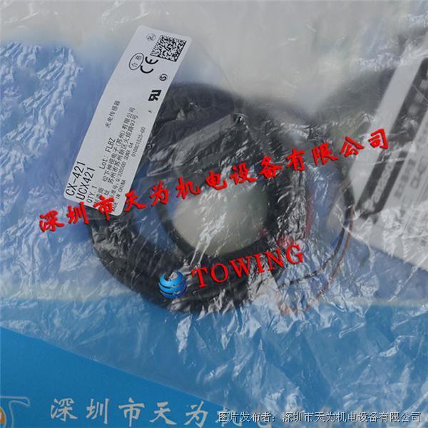 Panasonic日本松下CX-421光电传感器