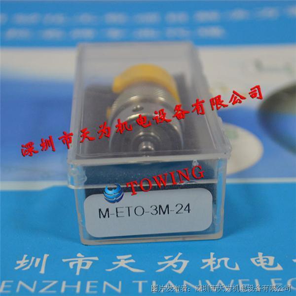 clippard美国M-ETO-3M-24流量控制阀