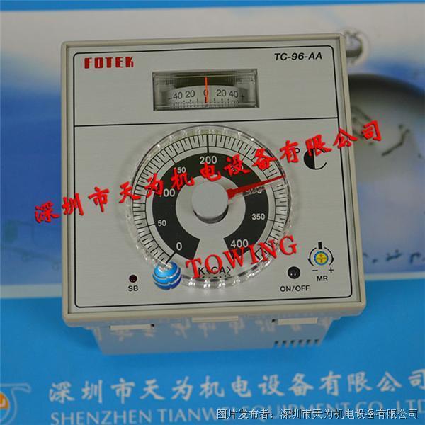FOTEK台湾阳明TC96-AA-R4溫度控制器