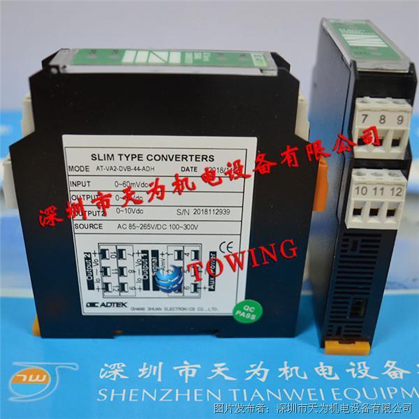 ADTEK台湾铨盛AT-VA2-DVB-44-ADH信号转换器