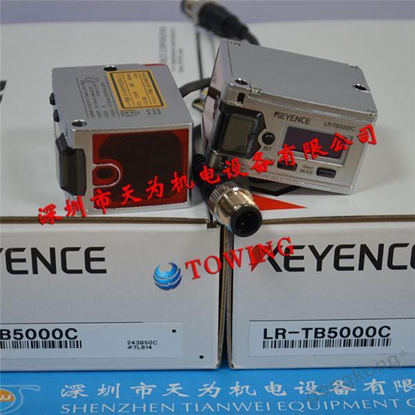 KEYENCE日本基恩士LR-TB5000C激光传感器