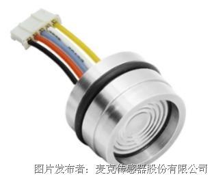 麦克传感 | I2C数字型压力传感器