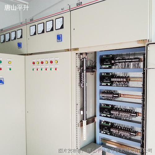 唐山平升 泵站自控系统、泵站监控
