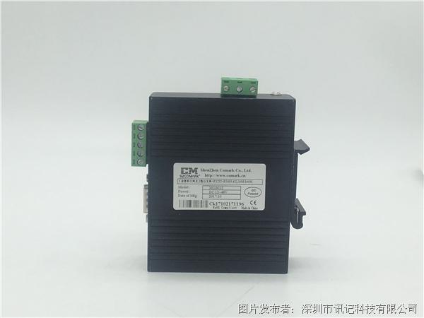 讯记4路RS-485串口服务器