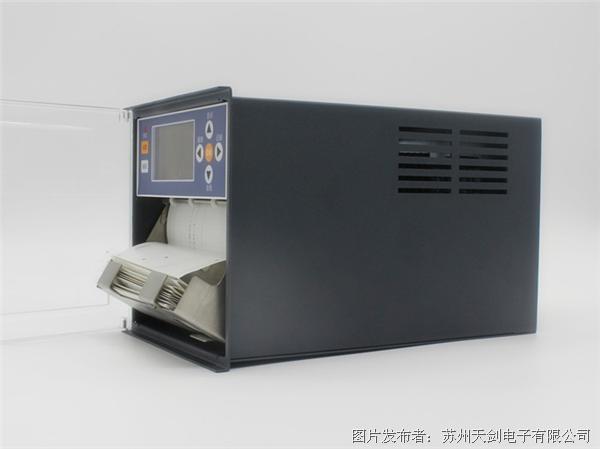 天剑电子TJ1200系列有纸记录仪/打印/曲线记录仪电流电压温度