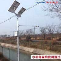 唐山平升  电动闸门量水监控设备、电动闸门监控系统