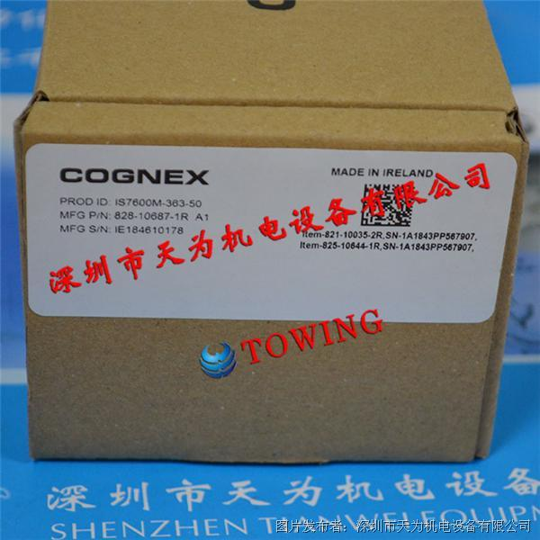 COGNEX康耐视IS7600M-363-50视觉传感器