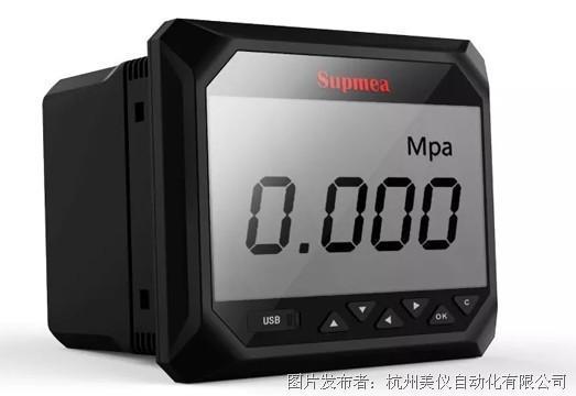 杭州美仪 R6000F无纸记录仪