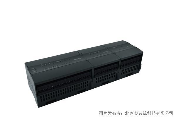 蓝普锋科技RPC2000系列PLC